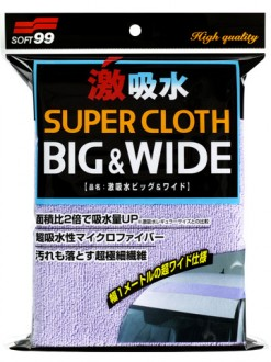 Ткань влаговпитывающая из микрофибры Microfiber Cloth Super Water Absorbent Big&