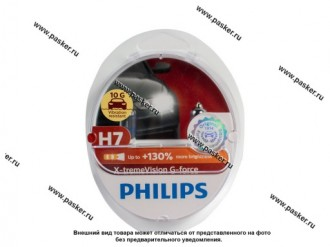 Лампа галоген 12V H7 55W PX26d Philips X-tremeVision G-force +130% яркости 12972XVGS2 К-т Польша 12972XVGS2 Philips